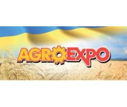 AGROexpo 2017 в Кировограде !!!