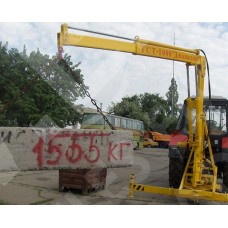 Стрела гидравлическая тракторная ГСТ-1000